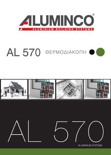 AL 570 ALUMINIUM SYSTEMS