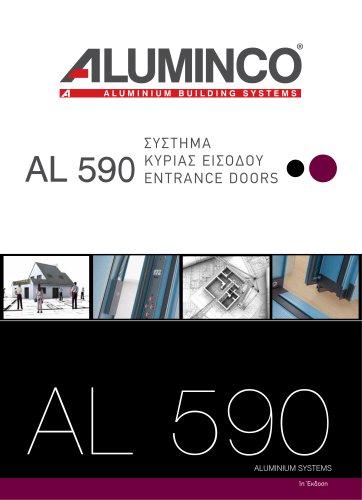 AL 590 ENTRANCE DOORS