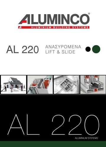 Catalogue AL 220