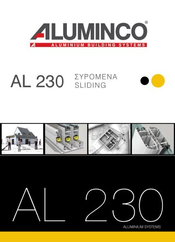 Catalogue AL 230