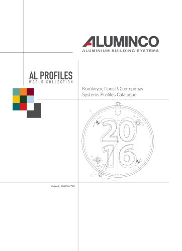 Systems Profiles Catalogue