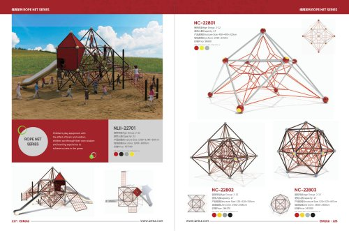 Qitele & playground climbing net &  Rope net series & Constructed of durable and recyclable materials