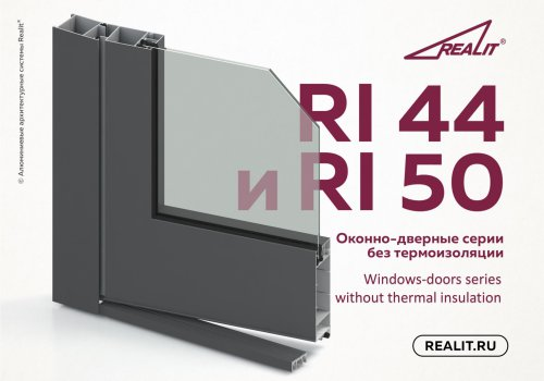 RI 44
