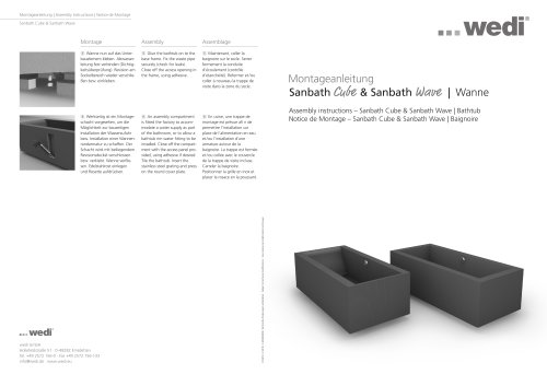 Sanbath Cube & SanbathWave | Wanne