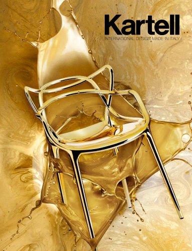 Kartell - international design made in italy