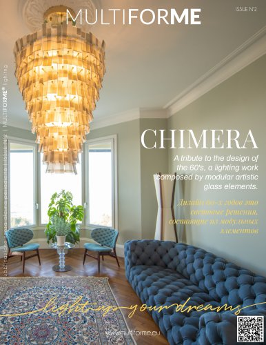 Magazine Chimera - MULTIFORME® lighting