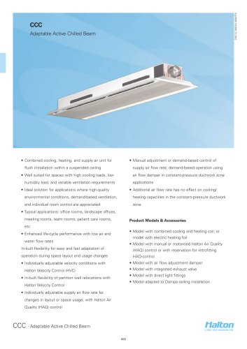 CCC - Adaptable Active Chilled Beam