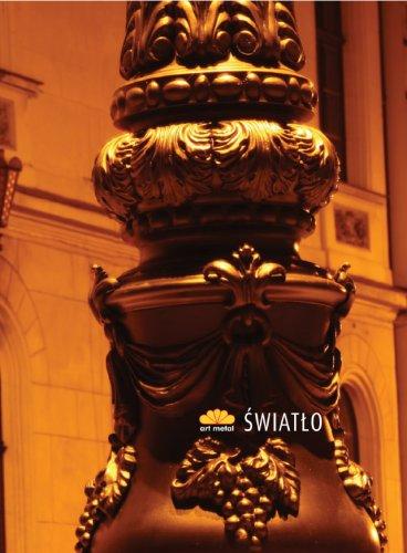 SWIATLO series