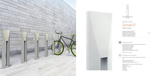 Deneb P bike racks and/or pedestrian bollard