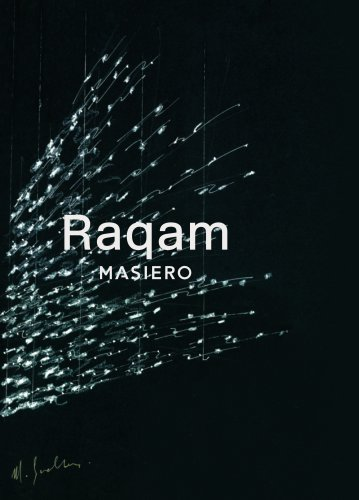 RAQAM CATALOGUE 2017
