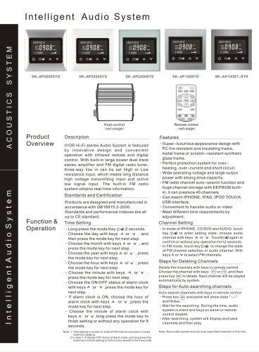 Intellegent Audio System