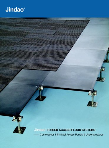 500 x 500 mm Cementitious Infill Steel OA Floor System