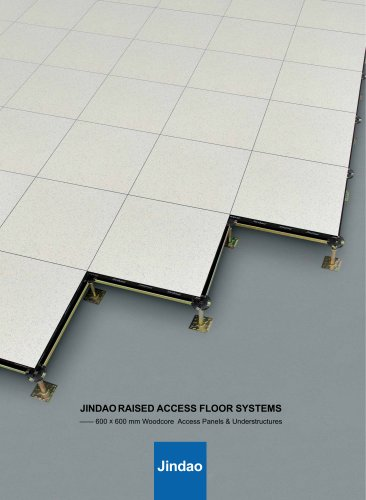 600 x 600 mm Woodcore Access Panels & Understructures