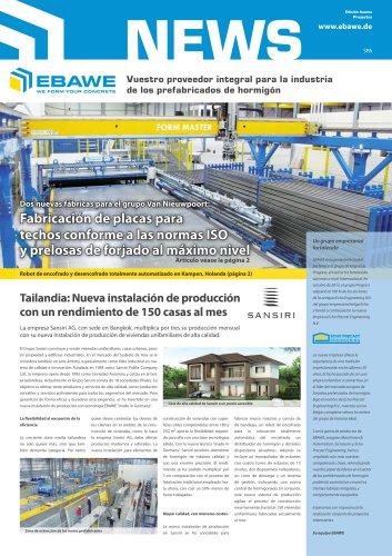 Vuestro proveedor integral para la industria de los prefabricados de hormigón