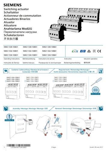 Switching actuator