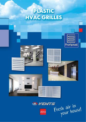 Plastic HVAC grilles