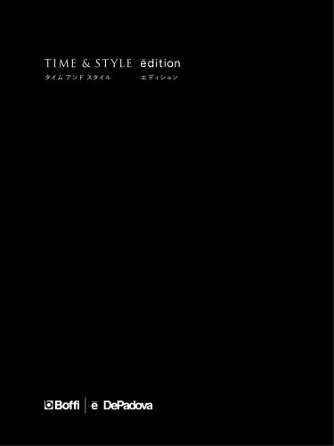 Time & Style ēdition